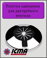 Розетка одинарная для хромированного двухтрубного вентиля ICMA
