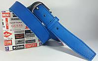 Кожаный универсальный ремень синего цвета
