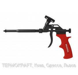 Пистолет для пены PENOSIL FoamGun S1