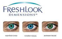 Линза контактная мягкая FreshLook Dimensions