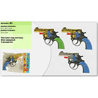 Пистолет игрушечный под пистоны B2