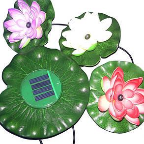 Подсветка для бассейна - плавающий лотос на солнечной энергии ТРИО, фото 2