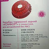 "Барабан торм. задн. ВАЗ 2108 (красный) ""КОМФОРТ"" ""Белмаг"""