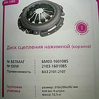 """Диск сцепления нажимной ВАЗ 2101 (корзина) """"Белмаг"""""""