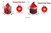 Палатка игровая розовая Домик, размер 130х100х100см, HF04143