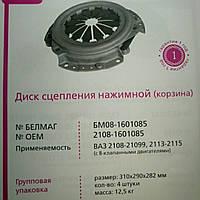 """Диск сцепления нажимной ВАЗ 2108 (корзина) """"Белмаг"""""""