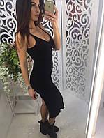 Платье на тонких бретельках с разрезом ткань мелкая машинная вязка цвет черный
