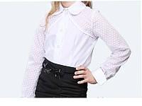 Lucas рубашка (Украина) 134 см