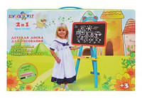 Мольберт детский 2-сторонний (магнитный, мелки, маркер), ТМ KinderWay, 51-001