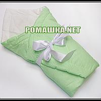 Летний конверт-одеяло на выписку 75х75 верх низ хлопок утеплитель синтепон с бантом 928 Зелёный Б