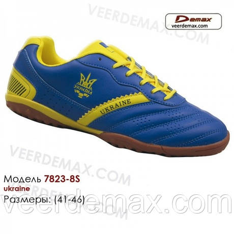 Кроссовки для футбола Veer Demax р-ры 41-46