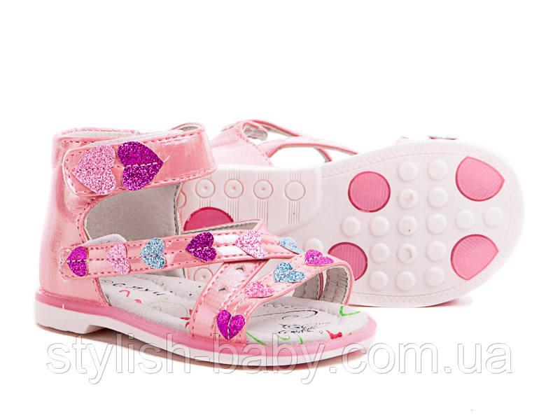 Детская обувь оптом. Детские босоножки бренда С.Луч для девочек (рр. с 23 по 28)