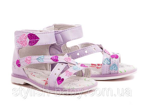 Детская обувь оптом. Детские босоножки бренда С.Луч для девочек (рр. с 23 по 28), фото 2