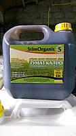 Гумат калія стимулятор для овочевих та плодово-ягідних по вегитації та капельному поливі 3л