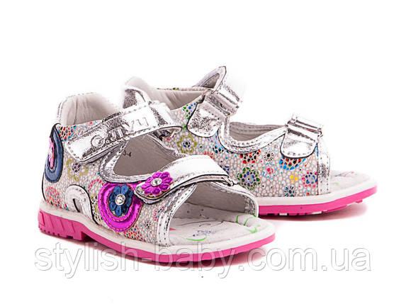 Детская обувь оптом. Детские босоножки бренда С.Луч для девочек (рр. с 20 по 25), фото 2