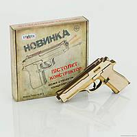 """Набор для творчества из фанеры """"Пистолет-конструктор Магнум"""", 402S"""