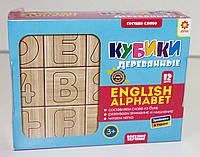 """Деревянные кубики:"""" СКЛАДИ СЛОВО"""" - Английская азбука, ЗІРКА, rv0015969"""