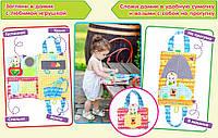 Домик-сумочка, ТМ Vladi Toys, MK8101-01