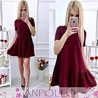 Платье с рюшами Диана