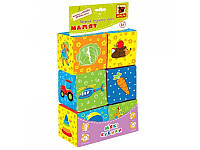 Набор кубиков Мой маленький мир, МК 8101-10