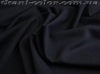 Микродайвинг трикотаж темно- синий