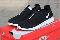 Мужские кроссовки nike free run 3 0 Черно-белые