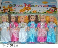 """Кукла """"Моя малышка"""", 38см., 7цветов, 1595VIC74"""