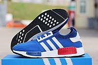 Adidas NMD Мужские кроссовки Ярко-синий