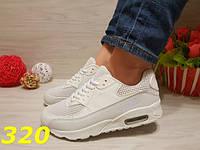 Женские кроссовки Аирмакс белые, р.38-41