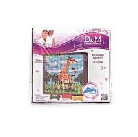 Набор для творчества с разными аксессуарами и приспособлениями для вышивания  Жираф, пластик,33596
