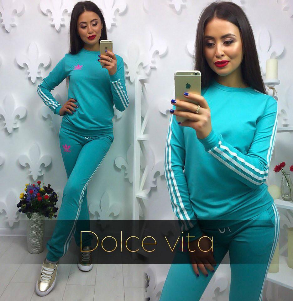 5583f830ac5b Спортивный костюм женский стильный — купить недорого в Харькове в ...