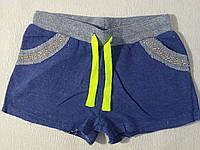 Шорты трикотажные двухнитка для девочки р.140-164 Grace 134, синий