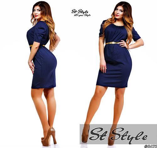 Платье женское больших размеров на груди сборочка арт 31220/322-41
