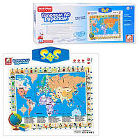 Интерактивная Сенсорная Карта Мира Галопом по Европам S+S toys