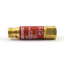 Клапан обратный огнепреградительный КОГ G3/8LH горючий газ на редуктор Донмет