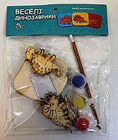 Деревянная игрушка Веселые магнитики - раскраски: Динозавры, 3983