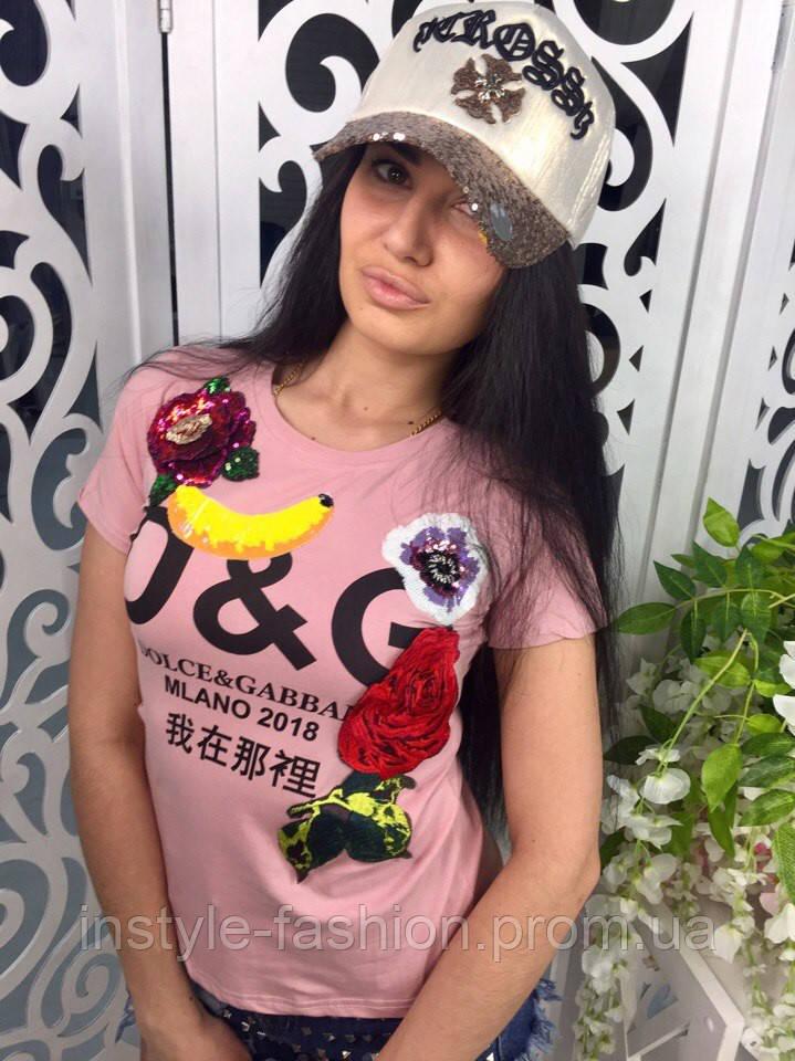 Модная и стильная футболка Dolce&Gabanna ткань хлопок цвет розовый