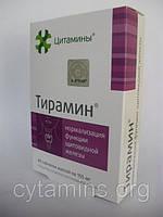 Тирамин - пептидный регулятор щитовидной железы