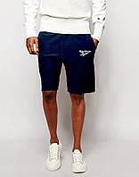 Мужские шорты Reebok, мужские шорты Рибок, спортивные шорты, брендовые шорты мужские, синие