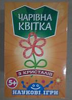 """Научная игра """"Цветок из кресталов"""", 82095"""