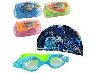 Набор для плавания: очки регулирулируемые, шапочка 19-14см (ткань), 4цвета, MSW033
