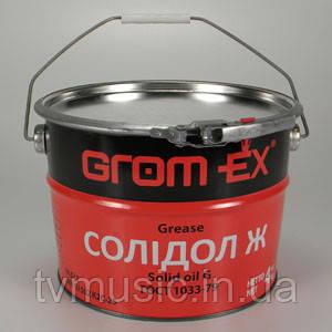 Смазка Солидол Grom-Ex 4 кг