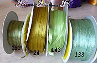 Лента атласная цвет №138 шириной 0,3 см - от 10 м