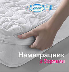 Наматрасник Хмаринка 140х200см, с бортами на резинке Leleka Textile, 4201