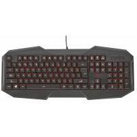 Клавиатура Trust GXT830 Gaming RU