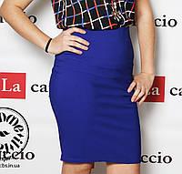 Классическая юбка карандаш, синяя электрик, фото 1