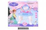 Зеркало детское со столиком (музыкальное, световые эффекты), 901-382