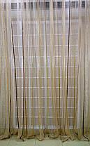 Готовая тюль Полоска №4, (5 метров), фото 3