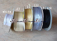 Лента атласная цвет №03 шириной 0,3 см - от 10 м