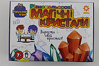 """Набор для опытов """"Разноцветные магические кристалы."""" ЗІРКА, 91253"""